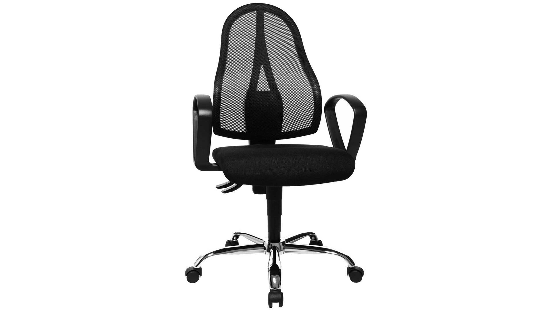 Click&Collect Drehstuhl orthoSedis 20 – Schreibtischstuhl